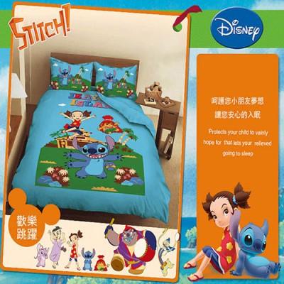 【迪士尼-Disney】史迪奇遊戲篇-單人床包組