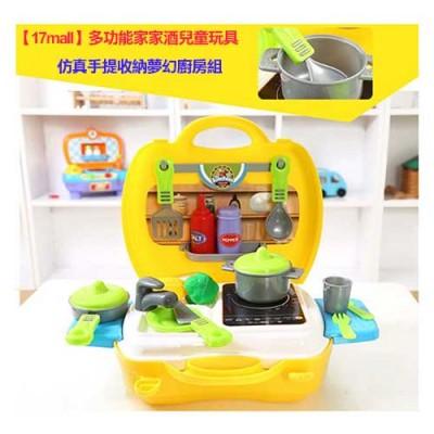 【熱銷新貨到】多功能家家酒兒童玩具-仿真手提收納夢幻廚房組