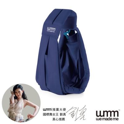 英國【WMM 】 Soohu 五式親密揹巾-深藍色