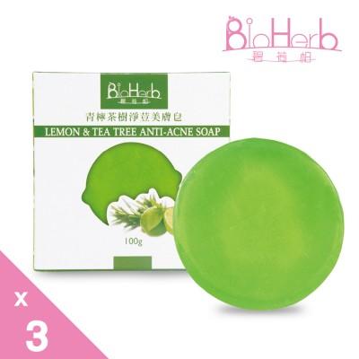 【碧荷柏】青檸茶樹淨荳美膚皂(100gx6顆/盒)x3
