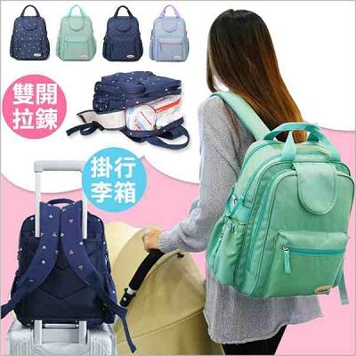 【獨家特賣】YABIN台灣總代理加大容量媽媽包雙開拉鍊可掛行李箱