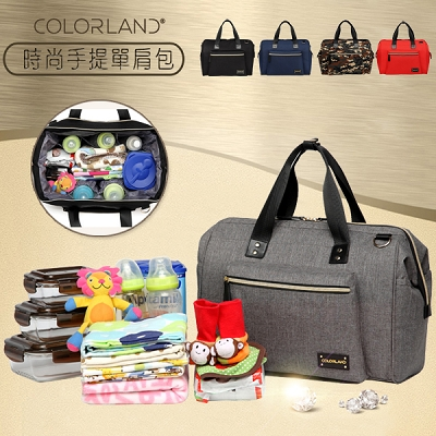 【獨家85折】Colorland加大容量大開口旅行袋斜背媽媽包 -共五款