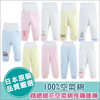 【特賣】 日本熱銷保暖連身空氣棉高腰護肚褲男/女款-2件入