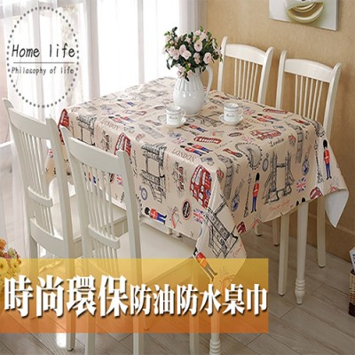【特賣】時尚環保防油防水桌巾 2入