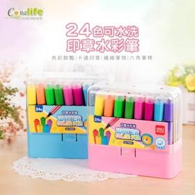 特賣/ 24色可水洗六角印章彩色筆