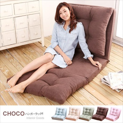 【E&J】CHOCO巧克力甜心五段式沙發床(五色可選)- (草綠色)