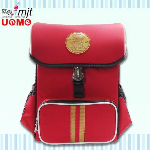 特賣【UnMe】經典型多功能護脊書包(紅色)