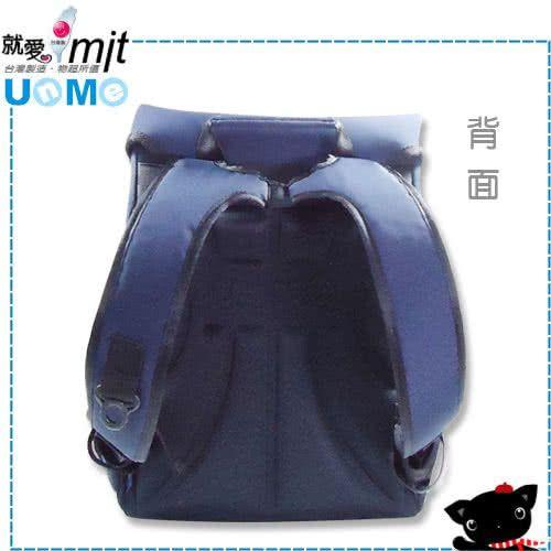 特賣【UnMe】經典型多功能護脊書包(深藍)