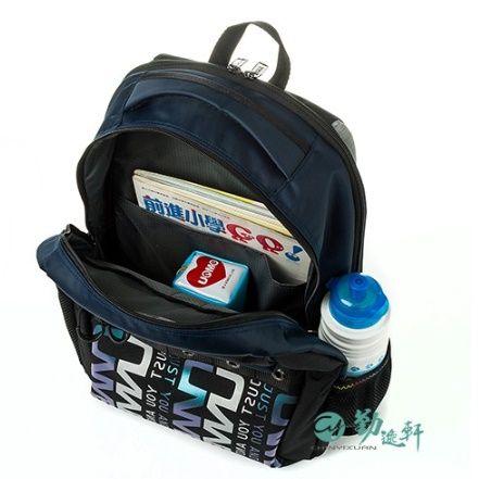 特賣【UnMe】Big加大版帥氣韓風休閒人體工學大空間後背書包(藍色)