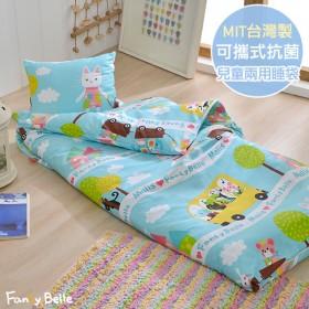 特賣《一起郊遊趣》單人防蹣抗菌兒童睡袋(BFL18551PF)