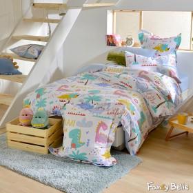特賣《侏儸紀樂園》單人純棉防蹣抗菌吸濕排汗兩用被床包組(BFL19553LS)