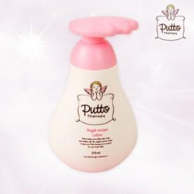 【限時特賣買一送一】Putto 布托 Therapy 天使乳液(215ml)2入組