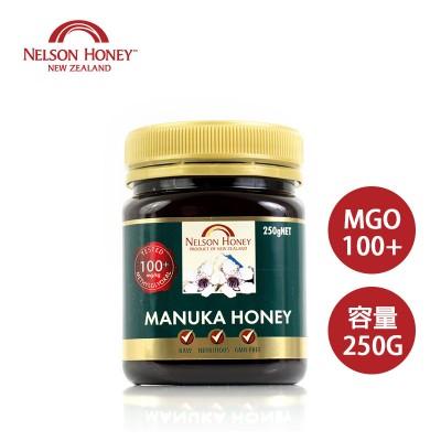 紐西蘭 Nelson Honey 麥蘆卡蜂蜜 MGO 100+ (250g)