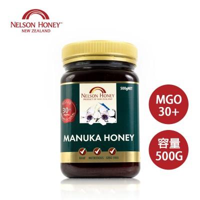 ★開館9折★ 紐西蘭 Nelson Honey 麥蘆卡蜂蜜 MGO 30+ (500g)