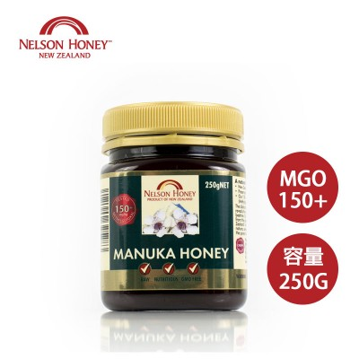 ★開館9折★ 紐西蘭 Nelson Honey 麥蘆卡蜂蜜 MGO 150+ (250g)