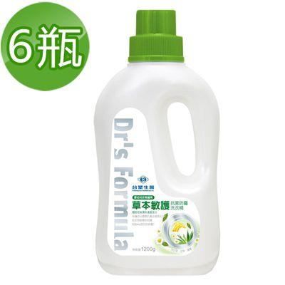 【台塑生醫】Dr's Formula草本敏護-抗菌防霉洗衣精1.2kg(6瓶入)
