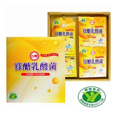 【台糖】寡醣乳酸菌禮盒(2盒+便利包2包)