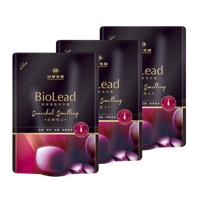 【買就送洗髮精隨身包】【台塑生醫】BioLead經典香氛洗衣精補充包 紅粉佳人1.8kg(3包入)