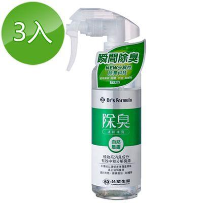 【超值送洗衣粉40gx5】【台塑生醫】Dr's Formula除臭清新噴霧(自然無香)255g(3入/組)