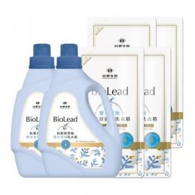 特賣《台塑生醫》BioLead抗敏原濃縮洗衣精 嬰幼兒衣物專用(2瓶+4包)