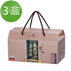 特賣【台塑生醫】龜鹿四珍養生液50ml(14瓶/盒) 3盒/組