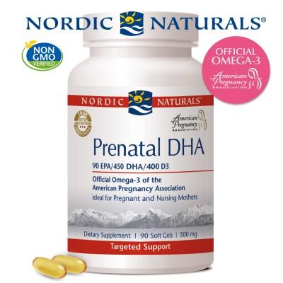 【Nordic Naturals北歐天然】好孕到魚油膠囊食品(無風味小膠囊)(90顆裝/1瓶)