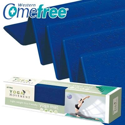 【Comefree 康芙麗】羽量級TPE摺疊瑜珈墊 CF-81402 ( 深海藍 )