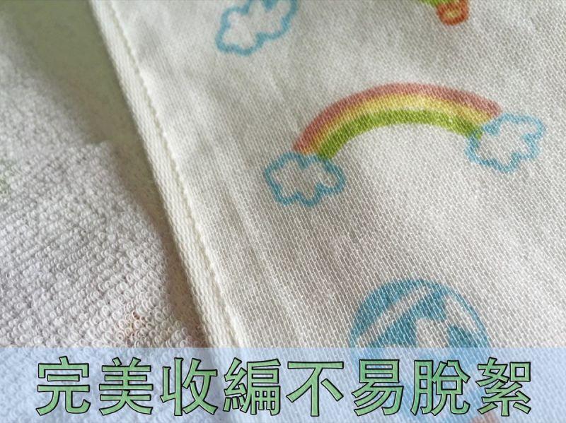 特賣【日本熱銷款19-繽紛】日本進口極細緻親肌純棉毛巾