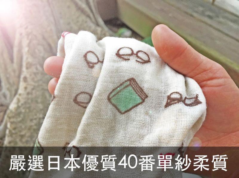 特賣【日本熱銷款17-動物】日本進口極細緻親肌純棉毛巾