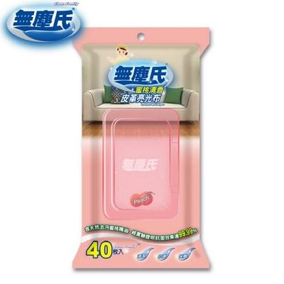 【無塵氏】蜜桃清香皮革亮光布-40枚x24包