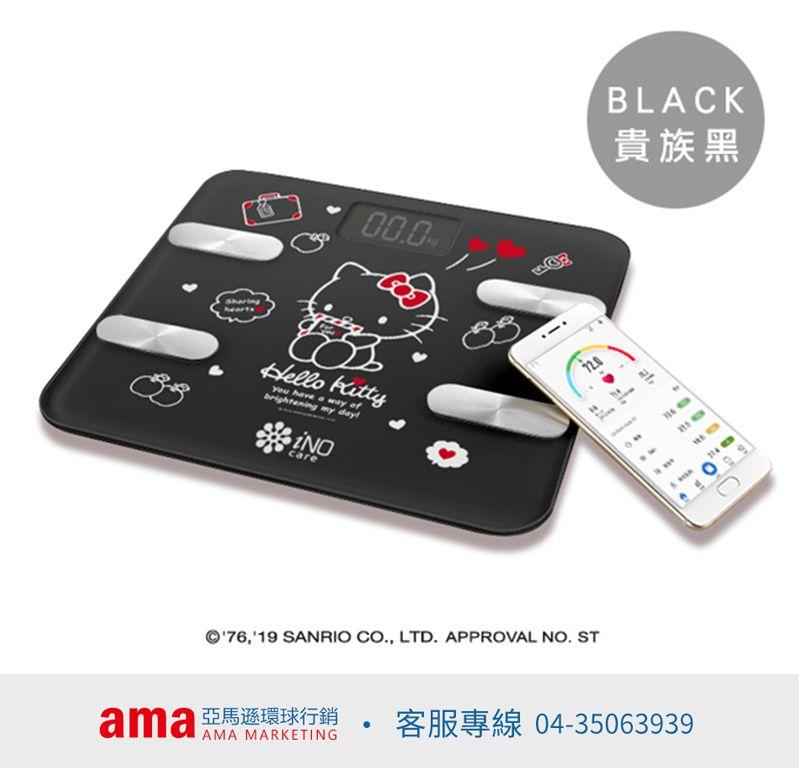 特賣【INO】Hello Kitty藍牙智能體重計(紅、白、黑)