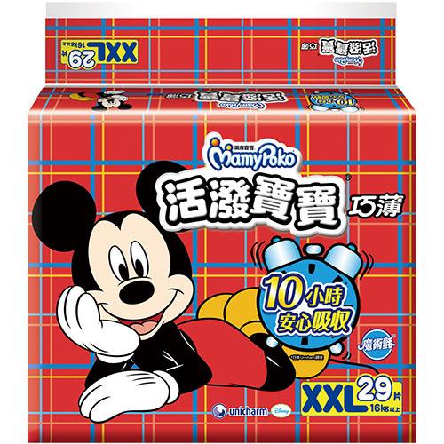 【促銷】滿意寶寶 活潑寶寶紙尿褲(XXL)(29片 x 4包/箱)