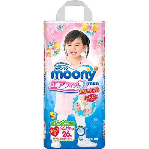 【促銷】滿意寶寶 moony日本頂級超薄紙尿褲女用(XXL)(26片 x 3包/箱)